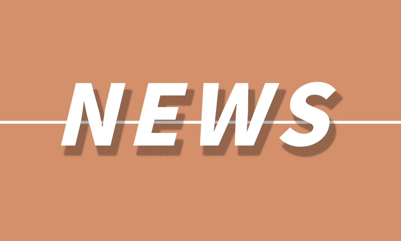 科思创以1.3亿欧元出售其欧洲聚碳酸酯板材业务