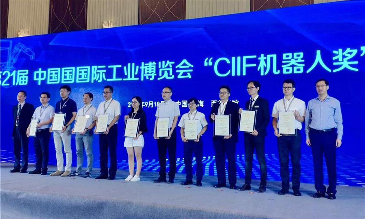 新松机器人曲道奎总裁出席中国机器人高峰论坛 工业软件&控制平台获殊荣