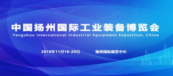 品牌云集,蘇中蘇北大規模機床展11月18日揚州開幕
