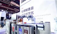 上海工博会,机器人公司都亮出了哪些新产品?