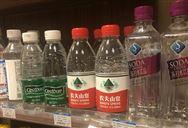 推進塑料再生:你喝過水的水瓶或許被再利用出現在了閱兵儀式上!