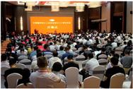 中国塑协成立30周年庆典系列活动精彩回顾