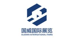 2019中國(鄭州)國際塑料產業展覽會