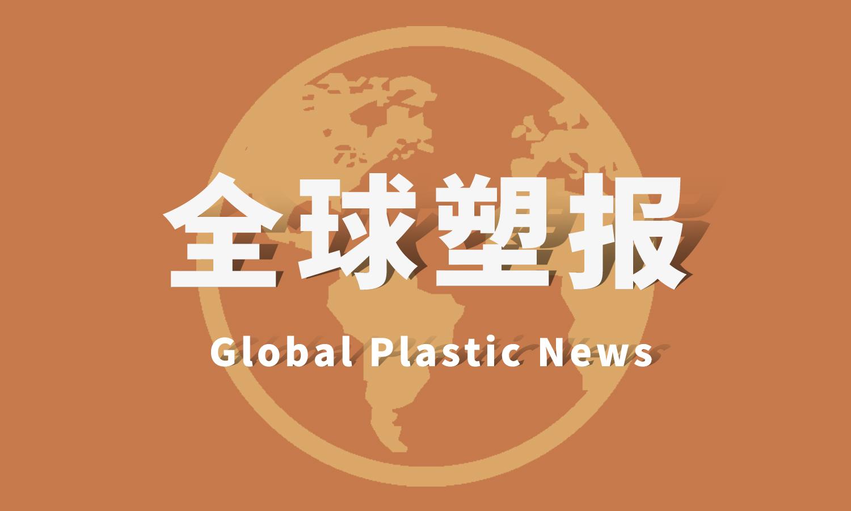 廢塑料再利用:塑料馬路探索之旅已開啟