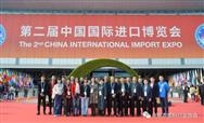 余姚市塑料行业协会(中国塑料城商会)召开三届二次会长会议暨会长考察活动