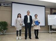 CHINA ATCE 2020 专业观众邀请中,提前秀一波拜访战绩