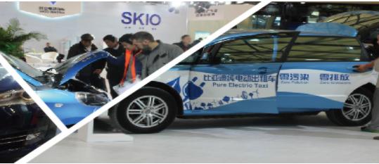EV CHINA 2020汽車產業展4月16日-18日在滬舉行