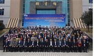 塑料生态化与绿色技术创新体系建设工作会在福清市召开