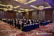 """""""高质量发展,助力新腾飞"""":金发科技2019年度供应商大会圆满举行"""