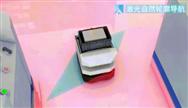 仙知小課堂|激光導航移動機器人的工作原理
