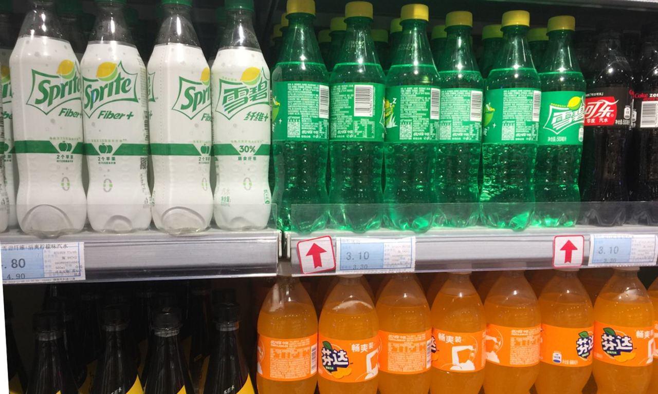 又一家大型超市要淘汰一次性塑料!