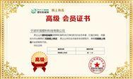 【会员加盟】宁波环海:致力于浮体生产的滚塑精工企业