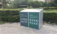 垃圾分類對固廢行業的影響