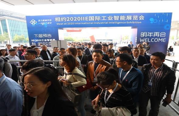 2020IIE昆山、蘇州工業智能展年前搶位火爆