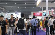 致參展商:2020橡塑行業展會推薦