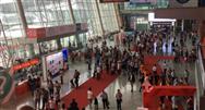 關于 2020 中國中部(鄭州) 國際裝備制造業博覽會延期舉辦的通知