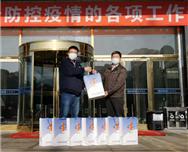 严防疫情 助力生产 集团公司情系大橡塑为员工送来防疫物资