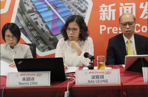 CHINAPLAS首度移師深圳,定檔2021年4月