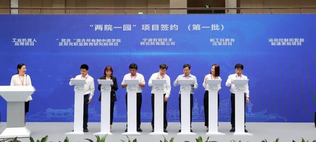 """大动作!伟立机器人参与宁波""""两院一园""""项目建设山大机械厂"""