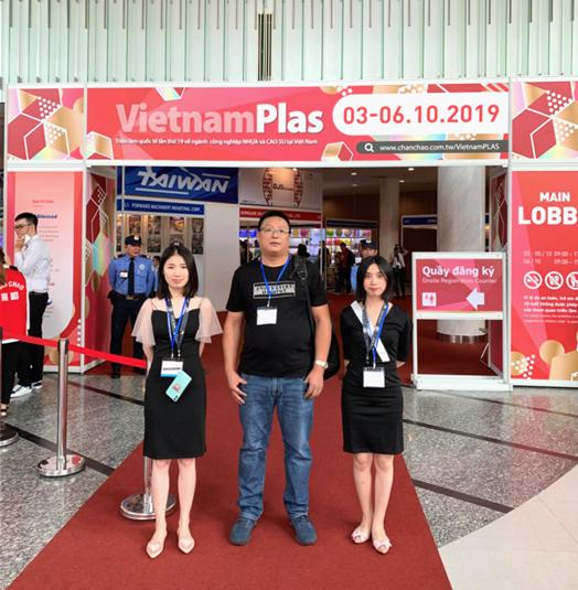 金振色母参展2019年越南塑胶展会